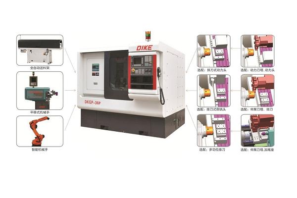 Machining worm three CNC lathe wiring processing video DKCK-36P