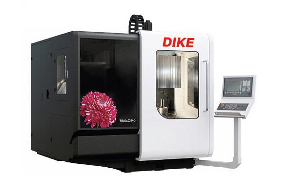 DKCK-MC630 five-axis linkage machining center
