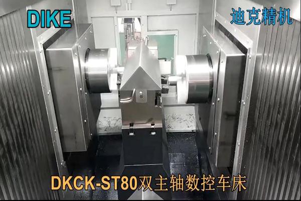 Double spindle CNC lathe video DKCK-ST80